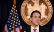 쿠오모 뉴욕주지사 성희롱 의혹 또 제기…이번엔 전직 비서 폭로