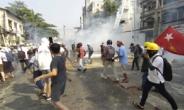 미얀마 쿠데타 한달…반군부 시위에 군 유혈 진압 '충돌'