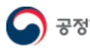 공정위, 오는 6월까지 SK '사익편취' 혐의 제재절차 착수