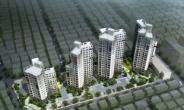 대보건설, 부천 춘의동 가로주택정비사업 수주