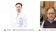성남시의료원 서경호 센터장, SCI급 논문 게재
