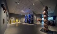 MMCA to host Korean avant-garde artist Lee Seung-taek's academic seminar online