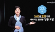 """한성숙 """"중소사업자 위해 100억 출연"""""""