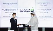 카타르 1조8500억 LNG 공사...삼성물산, 단독수주 '낭보'
