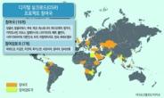 '反中 포위망' 비웃듯…중국 ICT '침투의 기술' [글로벌 플러스-中, 굳건한 '디지털 실크로드']