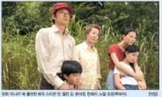 '미나리' 골든글로브 외국어영화상…'기생충 이어 '오스카' 장벽도 넘을까 [피플앤데이터]