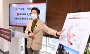 [헤럴드pic] 서남권 광역중심 발전계획 공약을 발표하는 나경원 국민의힘 서울시장 예비후보