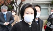 [헤럴드pic] 국립중앙의료원을 방문한 박영선 더불어민주당 서울시장 후보