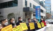 여행업계 3일 회장단회의·이사회 개최, 생존권 투쟁 결의