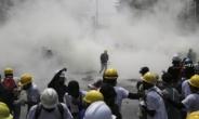 """""""미얀마 경찰, 시위대에 또 실탄 발포…3명 중상"""" <AFP>"""