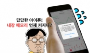 """""""갤럭시S21 절반도 안돼!"""" 골칫거리 아이폰 용량 언제 커지나? [IT선빵!]"""