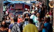 [인더머니] '최악의 보건 위기' 맞은 브라질, 코로나19 확산에 전국 봉쇄 거론