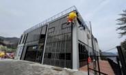서울시교육청, 지진·화재 대피 경험해보는 '안전체험관' 개관