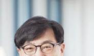 한국증권학회 회장에 박광우 카이스트 교수