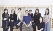 호반그룹 태성문화재단, 예술가 창작공간 지원…1기 작가 입주식