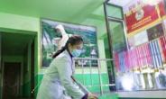 북한에도 코로나 백신 들어간다…코백스 5월까지 170만회분 전달