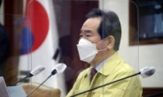 """정세균, 윤석열에 '옐로카드'…""""아집과 소영웅주의"""""""