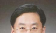 신임 광주세관장에 성태곤 FTA자유무역협정기획관