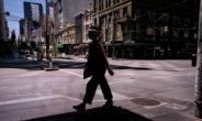 호주 정부, 해외여행 금지령 3개월 또 연장…6월까지 묶인다