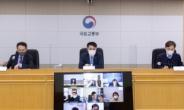 부산·인천 등 통합지원센터 6곳 개소…일부 후보지 이달 공개