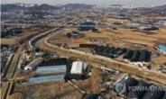 '땅투기 의혹' 정부합동조사단 오늘 출범…전수조사 착수