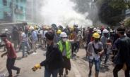 [인더머니] 군경 폭력 진압 격화…미얀마 시위대 38명 사망