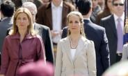 [인더머니] UAE가서 백신 맞은 스페인 왕실 일가 '논란'