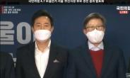 국민의힘, 4·7 재보선 서울시장 후보 오세훈, 부산 박형준 '선출'