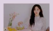 """김세정, """"'경이로운 소문' 출연 후 인스타 팔로워 37.8배 급증"""""""