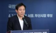 오세훈 vs 안철수 '최후 격돌'…野 단일화, 30% 부동층 '관건'