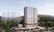현대엔지니어링, 13층짜리 모듈러주택 짓는다