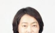 '여성 1호 지검장' 조희진 변호사, GS건설 사외이사로