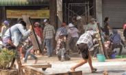 '피로 물든' 미얀마의 봄…군경-시민, 최악 충돌