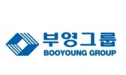 부영 우정교육문화재단, 외국인 유학생 95명 장학금