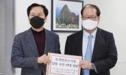 김기현·바른사회운동연합, '공소·중수청 설치 반대' 청원 제출