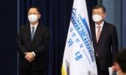 '文대통령 측근' 김진국 신임 민정수석은 누구?