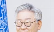 이재명, 재난기본소득으로 봄을 선물한 '남양주' 초등생 글 소개