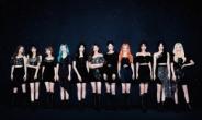 이달의 소녀 '스타', 6주 연속 북미 라디오 차트 톱30 진입