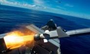 美, 오키나와~필리핀 제1열도선에 대중국 미사일망 구축 검토