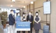 현대엔지니어링, 장애인 채용 '희망카페' 4호점 오픈