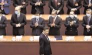 """'존중·공존' 내건 중국…美에 """"충돌은 이익 안돼"""""""