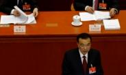 """리커창 """"中은 홍콩 '일국양제'·대만 '92합의' 원칙에 충실…간섭 말라"""""""