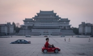 'N. Korea is exploiting cyberspace to evade sanction'
