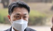野, 공수처 인사위원에 '노무현 비판' 김영종 변호사 추천