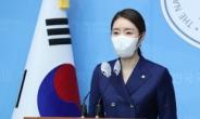 """與 """"LH 투기로 국민분노 송구…반사회적 범죄 엄단"""""""