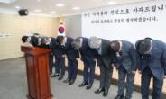 서울 'LH 사태'·부산 '가덕도 투기'…4·7 보선 '부동산 폭탄' [정치쫌!]