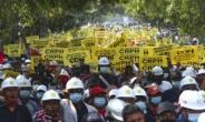 미얀마 계엄령 선포 임박설…시위대 강제진압 이어져
