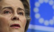 미·EU, '항공기 보조금 분쟁' 보복관세 4개월 유예 합의