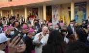 """아브라함 고향 찾은 교황…""""신의 이름 빌린 폭력은 신성모독"""""""