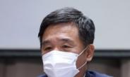 서정협 권한대행, 코로나 예방접종 취소